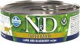 Feline Adult Prime - Lamm & Heidelbeere 80 g