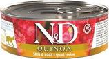 Feline Adult Quinoa Skin&Coat - Wachtel, Kokosnuss & Kurkuma 80 g