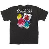 [Folklore] Authentique T-shirt Kakigori | Taille S / M / L