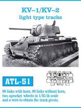 Art. FRIUL ATL-51