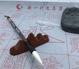 Pincel para acuarela o caligrafía oriental