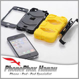 iPhone 4 5 6 Military Case