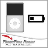 iPod Classic Akku Reparatur