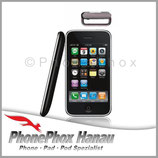 iPhone 3G 3GS Power Button Reparatur