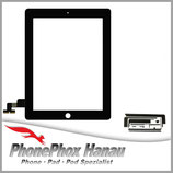 iPad 2 Glas Touchscreen