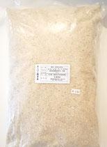スーパー胚芽米(送料込み)