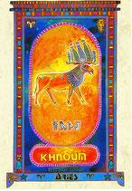 Zodiaque Dieux de l'Ancienne Egypte, Bélier, ZOD.E13