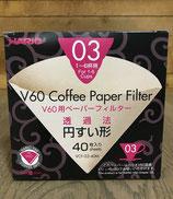 Boite de 40 filtres Hario pour V60 1 à 6 tasses