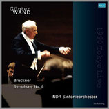 ブルックナー:交響曲 第8番 ハ短調 ハース版 33rpm 180g 2LP