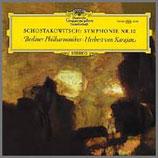 ショスタコーヴィチ:交響曲 第10番 ホ短調 33rpm 180g LP