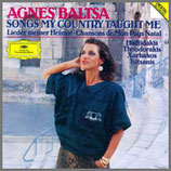 わが故郷の歌 〜 バルツァ・ギリシアを歌う〜 33rpm 180g LP