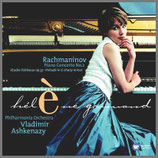 ラフマニノフ:ピアノ協奏曲第2番 ハ短調 他 33rpm 180g LP