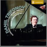 チャイコフスキー:ピアノ協奏曲第 1番 変ロ短調* 他 33rpm 180g 2LP