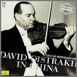 J.S.バッハ:ヴァイオリン協奏曲第1番イ短調 ( ピアノ伴奏版 )