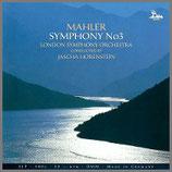マーラー:交響曲第3番 二短調 33rpm 180g 2LP