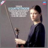 ヴィヴァルディ:合奏協奏曲集《 四季》他 33rpm 180g LP
