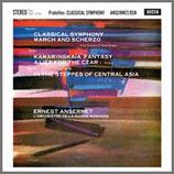 プロコフィエフ:交響曲第1番ニ長調 古典交響曲 他 33rpm 180g LP