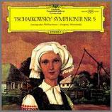チャイコフスキー:交響曲第5番 ホ短調 33rpm 180g LP