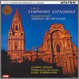 ラロ:スペイン交響曲 ニ短調 33rpm 180g LP