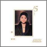 15周年記念限定盤 45rpm 180g 2LP