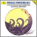 マーラー:交響曲第1番 二長調  《巨人》 33rpm 180g LP