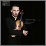 チャイコフスキー:ヴァイオリン協奏曲 ニ長調 他 33rpm 180g 2LP