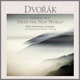 ドヴォルザーク:交響曲第9番 ホ短調《新世界》 33rpm 180g LP