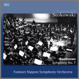 ベートーベン:交響曲第7番 イ長調 45rpm 180g 2LP