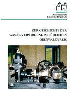 Zur Geschichte der Wasserversorgung im südlichen Odenwaldkreis