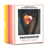 Photodarium Private 2021 (50%)