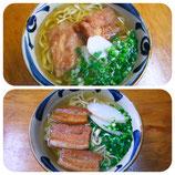 ソーキそば+三枚肉そば(送料込)