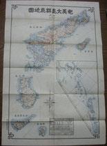 奄美大島群島地図 二万分の一 鹿児島県総務部