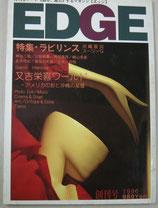 EDGE 創刊号(1996年2月15日) APO(Art Produce Okinawa)