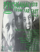 PSYCHOANALYSIS FROM FAR EAST VOL.1(1996年)