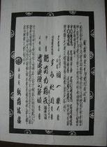 歌舞伎座チラシ