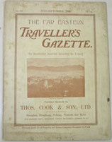 THE FAR EASTERN TRAVELLER'S GAZETTE  1926年 7月ー9月