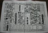 歌舞伎座番付