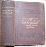 JAPANESE-ENGLISH and ENGLISH-JAPANESE DICTIONARY