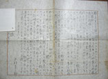 歌人 大坪草二郎の手紙