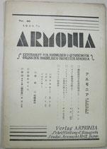 アルモニア第四巻第四冊・40号(昭和8年11月5日) 仙台アルモニア刊行部