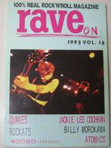 レイヴ・オン 第16号(1993年9月15日)