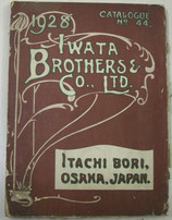 IWATA BROTHERS & CO., LTD.  1928年 CATALOGUE No.44