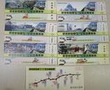 都営新宿線 新宿<->岩本町 開通記念乗車券
