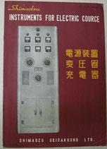 電源装置・変圧器・充電器 島津製作所 CAT.No.理1-1381