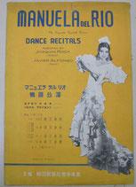 マニュエラ デル リオ 舞踊公演 昭和10年12月