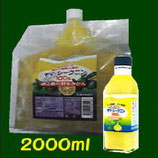 ヤマ・シークニン果汁2ℓ(業務用)【代引き可能】
