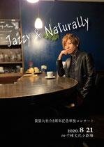 ソロ活動8周年記念単独コンサート「Jazzy & Naturally」LIVE DVD