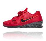 Nike Romaleos 2 - dunkelrot