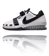 Nike Romaleos 2 - weiß / grau