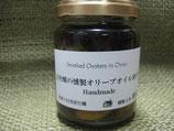 牡蠣の燻製オリーブオイル漬け